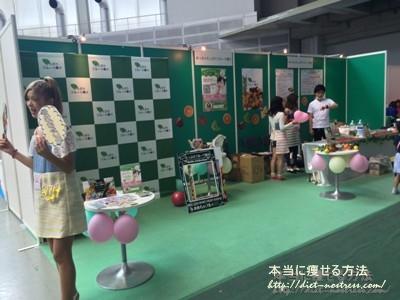 埼玉アリーナで青汁の展示会