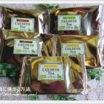 5種類から選べるキャンデト茶