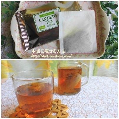 玄米茶ベース