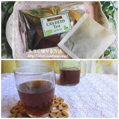 烏龍茶ベース