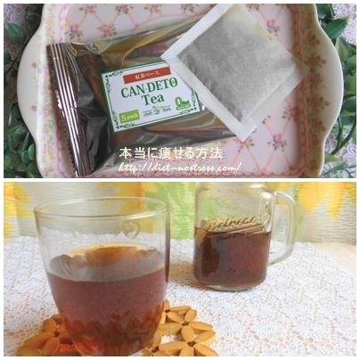 紅茶ベース