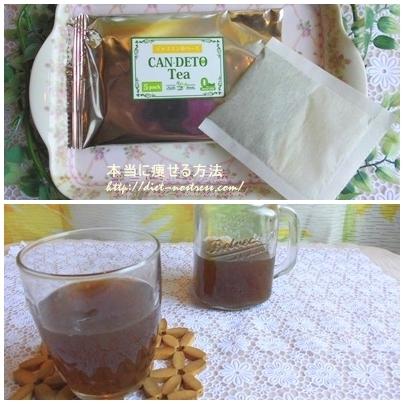 ジャスミン茶ベース