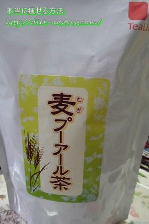 麦プーアール茶