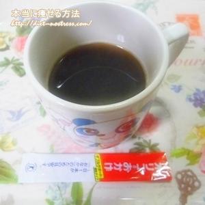 コーヒーに混ぜても