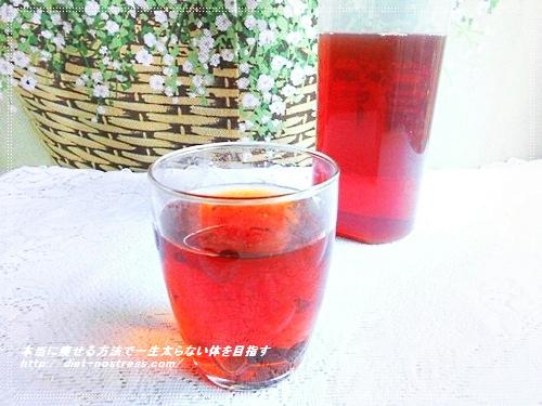 国産ダイエットプーアール茶の茶流痩々