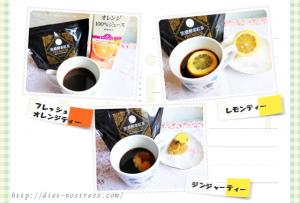 黒濃酵素紅茶プレミアムのレシピ