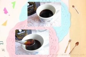 黒濃酵素紅茶プレミアム